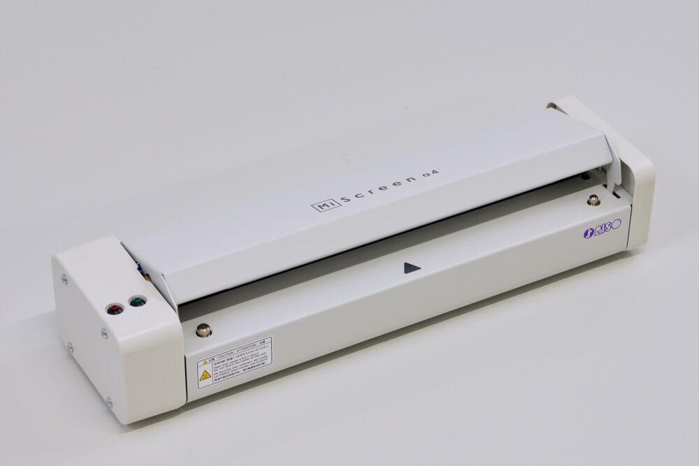 デジタルスクリーン製版機