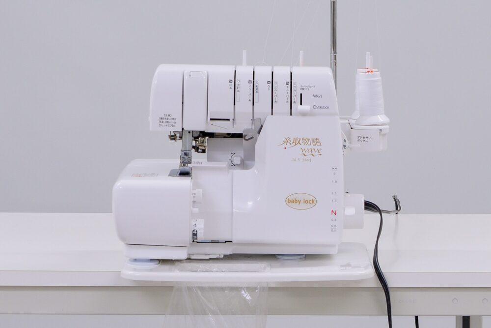2本針4本糸小型ロックミシン|糸取物語